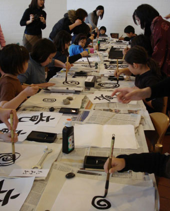 Lesson Info School Of Shodo The Art Of Traditional
